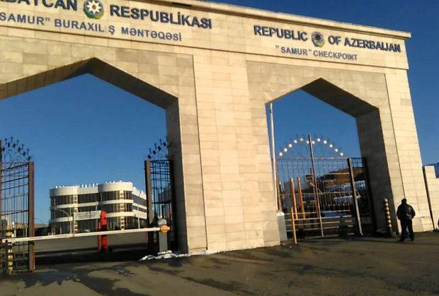 Azərbaycan-Rusiya sərhədindəki sıxlıqla bağlı DGK açıqlama yaydı