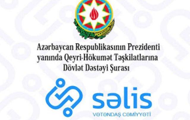 Şura 216 QHT ilə SƏLİS müqavilə imzalayıb