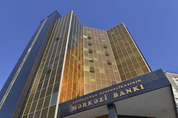 Mərkəzi Bankın valyuta ehtiyatlarında azalma ola bilər – RƏSMİ