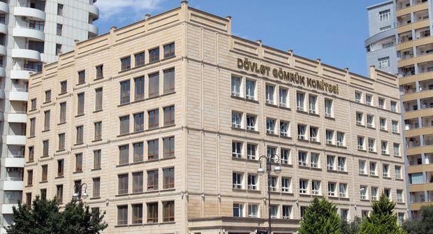 Dövlət Gömrük Komitəsi gücləndirilmiş iş rejiminə keçəcək