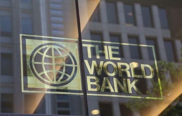 Dünya Bankı hesabat yaydı: İkinci Dünya Müharibəsindən sonra ən dərin durğunluq…