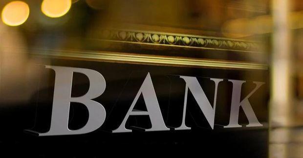 """""""NBC Bank"""" ASC-yə borc öhdəliyi olan hüquqi və fiziki şəxslərin NƏZƏRİNƏ"""