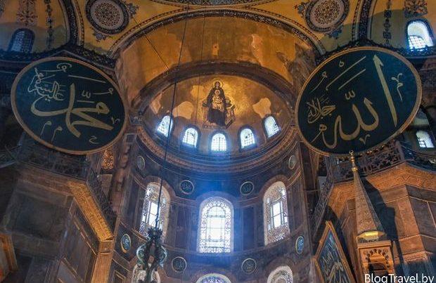 Aya Sofyanın divarlarındakı ikona təsvirlərinin taleyinə aydınlıq gətirilib