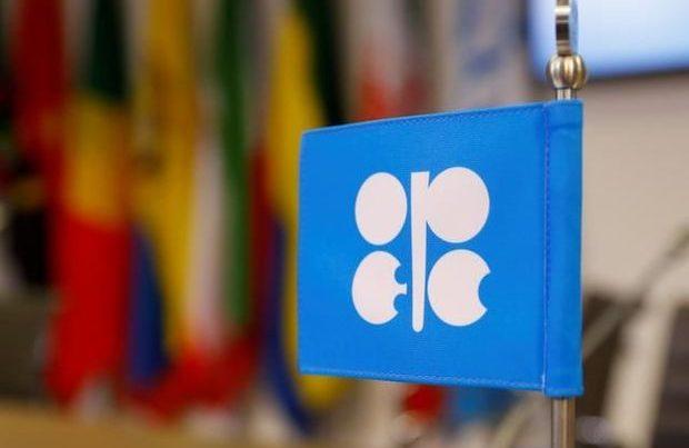 Azərbaycan OPEC+ sazişinə qoşulan ölkələrin sayının artmasında maraqlıdır