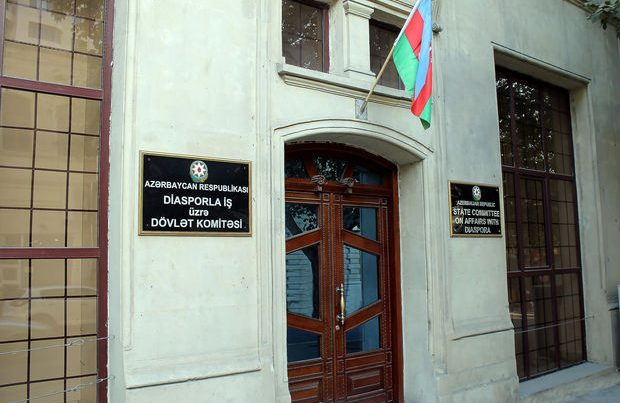 Dövlət Komitəsi Ukraynadakı Azərbaycan diasporuna müraciəti etdi