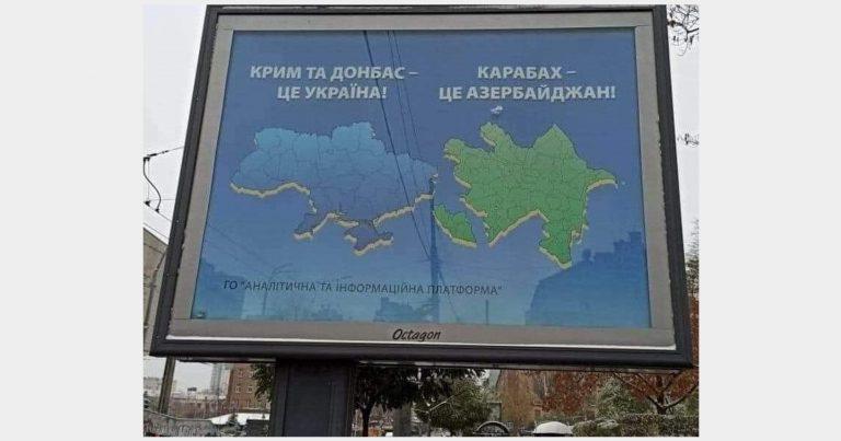 """Kiyev şəhərində """"Qarabağ Azərbaycandır!"""" bilbordu quraşdırılıb"""