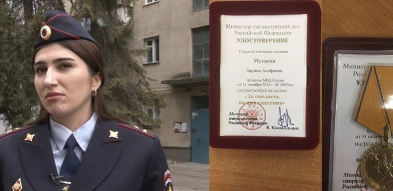 """Polis soydaşımıza Rusiyanın """"Xilas naminə cəsarət"""" medalı təqdim olunub"""