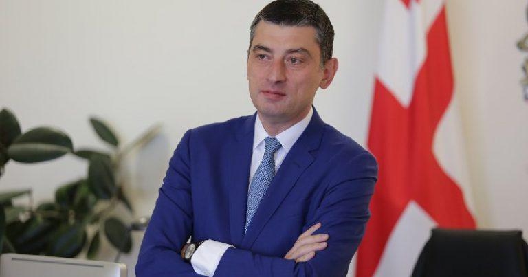 Gürcüstanın baş naziriİSTEFA VERDİ