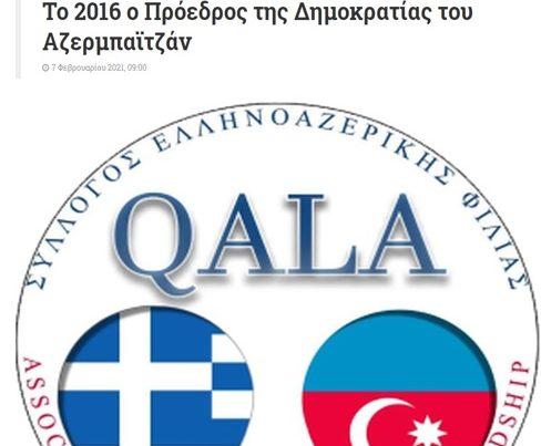 Yunanıstan mediası Azərbaycanın multikultural dəyərlərindən yazıb