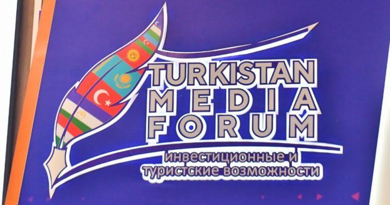Qazaxıstanda Türkdilli dövlətlərin KİV nümayəndələrinin media forumu keçirilib