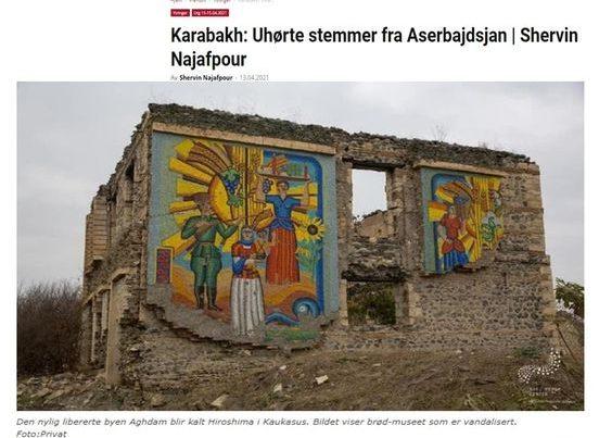 """Diaspor rəhbəri Norveçin """"Aftenposten"""" nəşrinə kəskin etirazını bildirib"""