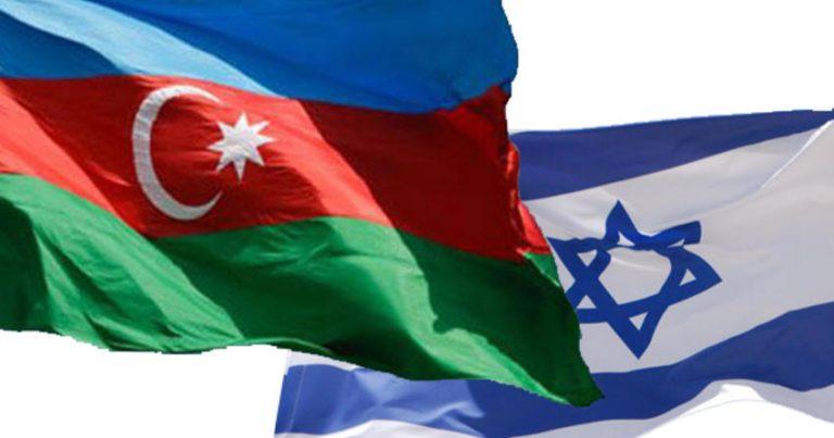 Azərbaycan İsraildə nümayəndəlik AÇACAQ