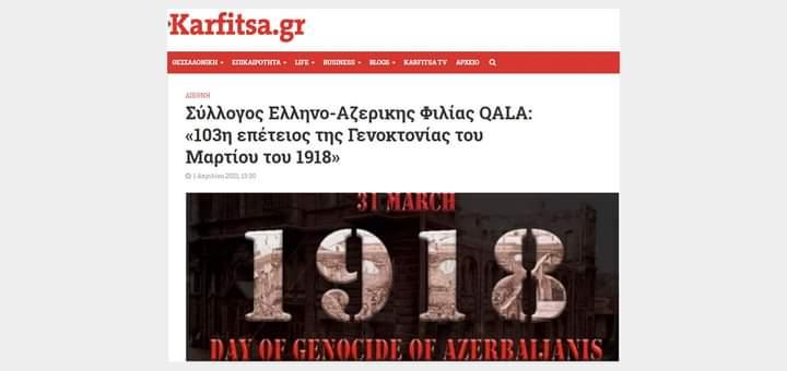 Yunanıstanın xəbər portalında 31 mart soyqırımından bəhs edilib