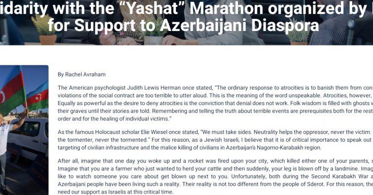 """""""YAŞAT"""" xeyriyyə marafonunu İsrail mətbuatında"""