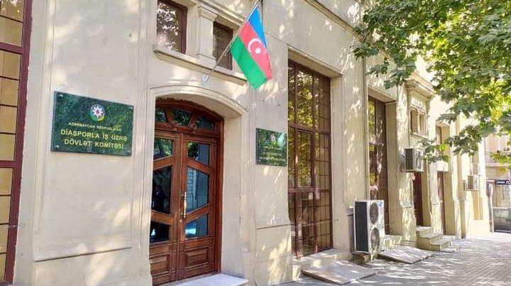 Gürcüstanın Dmanisi rayonunda baş verən insidentlə bağlı Dövlət Komitəsinin məlumatı