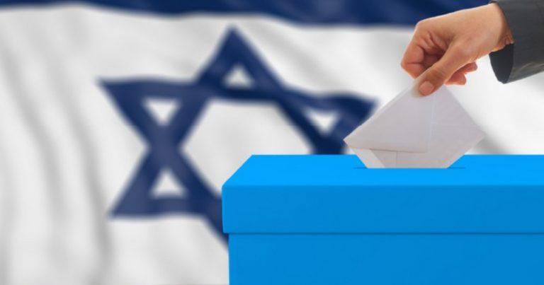 İsraildə bu gün yeni prezident seçiləcək