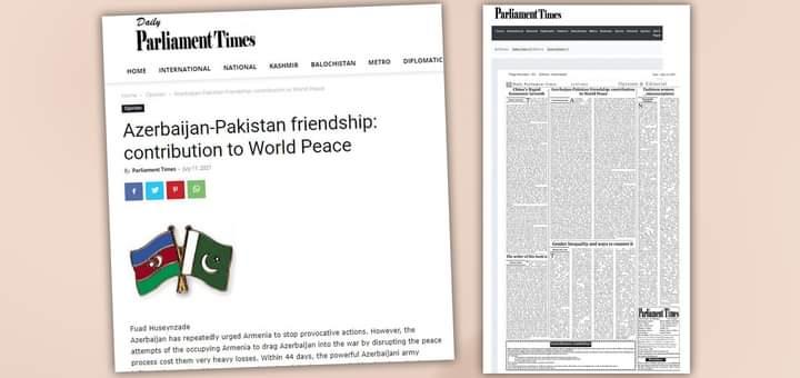 Azərbaycan-Pakistan dostluğu: dünyada sülhə verilən töhfə