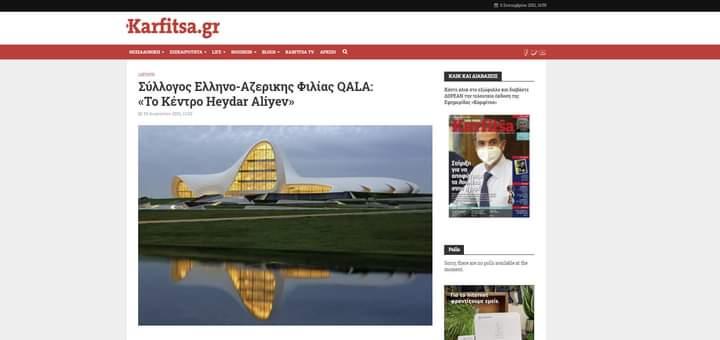 Yunanıstan mediasında Heydər Əliyev Mərkəzindən bəhs edilib